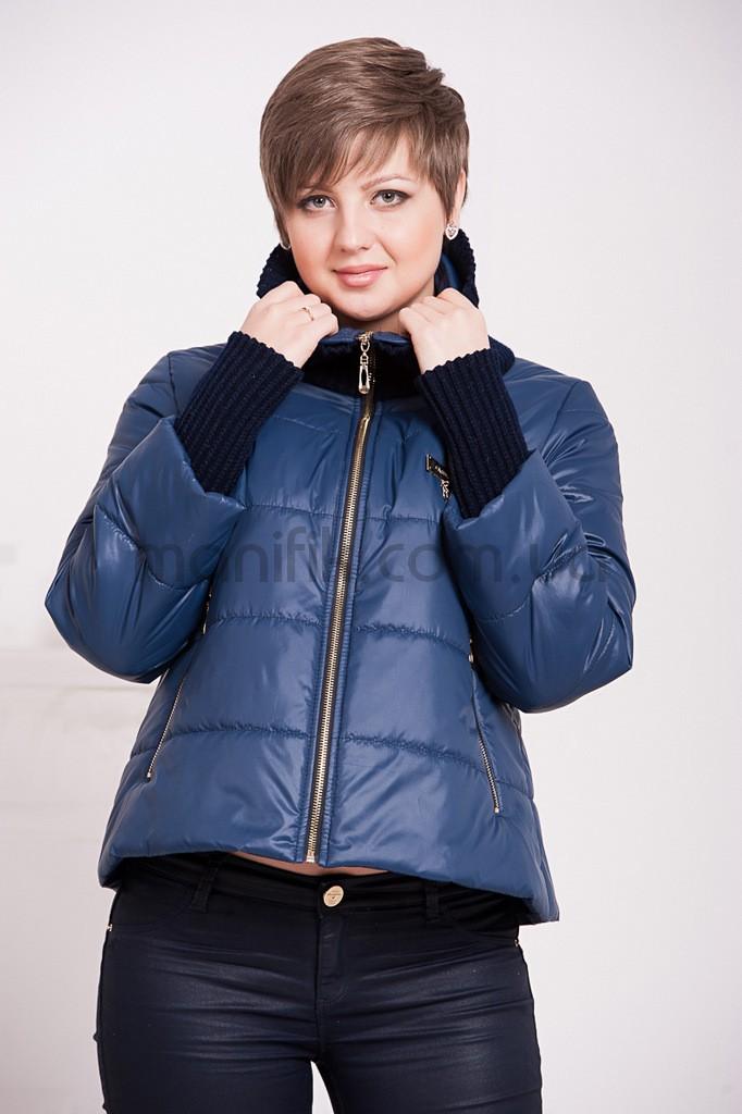 Куртка Трапеция Для Полных Купить