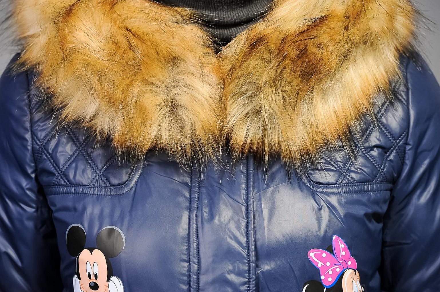 Купить Куртку Женскую С Микки Маусом