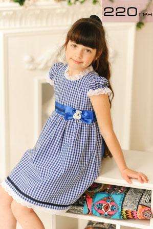 Детские платья 2015 доставка