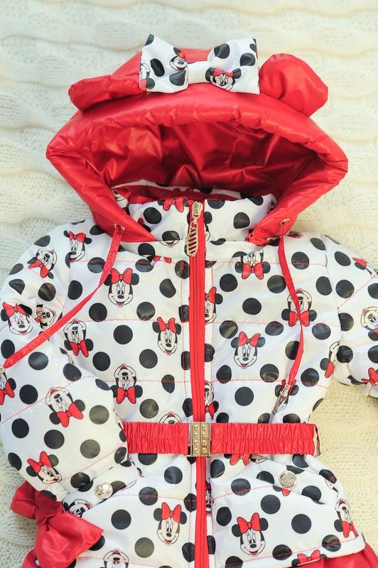Купить Красную Одежду