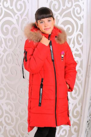 Куртка «Ника», красная