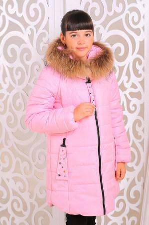 Куртка «Магия», розовая