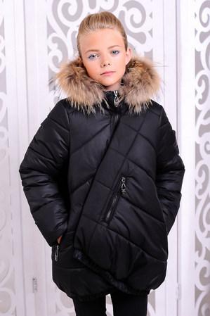 Куртка «Элис», черная