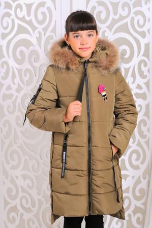 Куртка «Ника», хаки