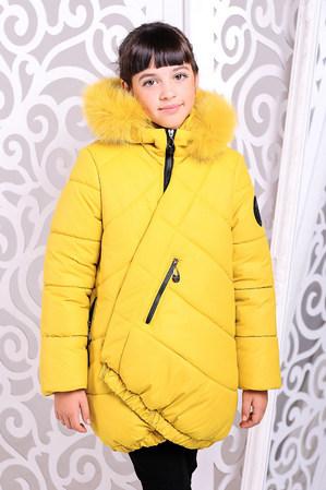 Куртка «Элис», желтая
