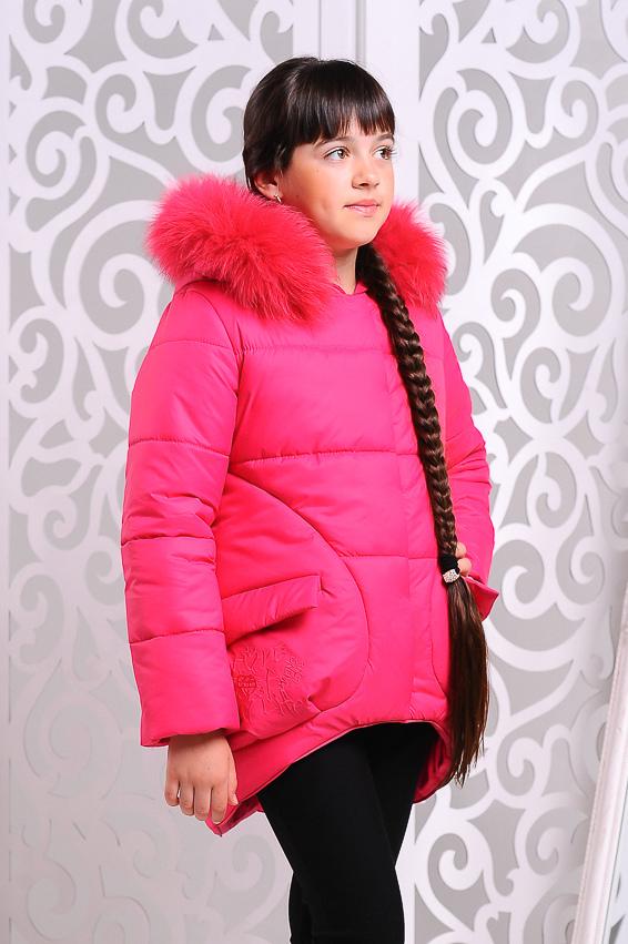 Куртка «Мая Нова», малина