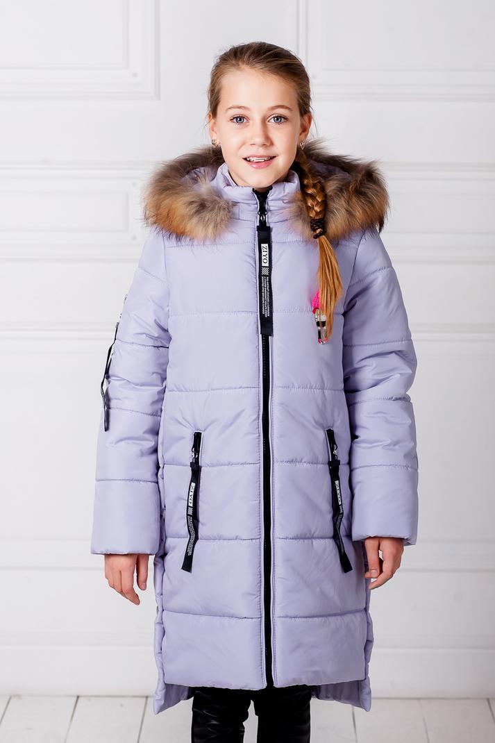 Куртка «Ника», лаванда