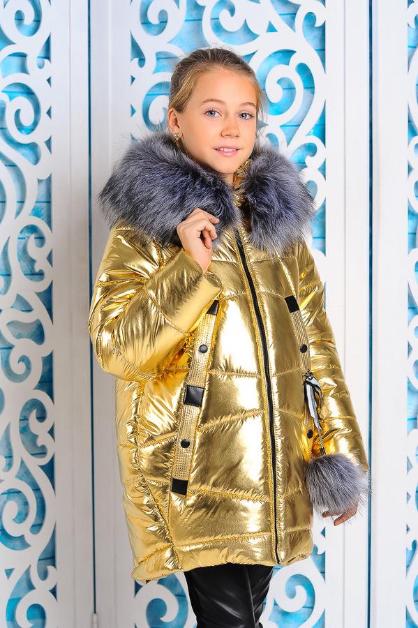 Куртка «Матильда», золото