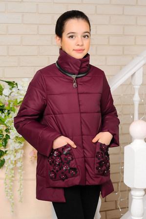 Куртка «Миранда», марсала