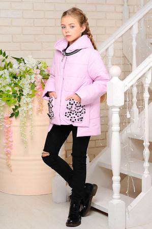 Куртка «Миранда», розовая