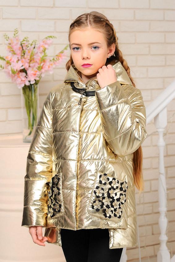 Куртка «Миранда», золото